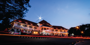 Balai Kota, Malang
